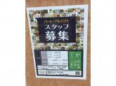 島忠ホームズ 新川崎店