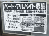 セブン-イレブン 名古屋社口1丁目店