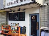 NERIMA OYSTER BAR