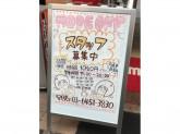 モードオフ 武蔵小山パルム店
