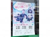 ファミリーマート 尾張旭吉岡町店