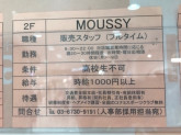 moussy(マウジー) 近鉄パッセ店