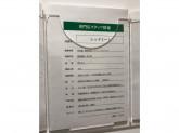 レッドミート LECT広島店