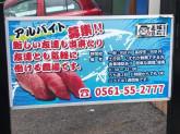 板前寿司 一心 尾張旭店