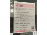 織部 イオンモール筑紫野店