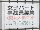 一番興産(株) 本社