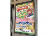 読売新聞 東神戸YC