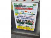 セブン-イレブン 京都東洞院押小路店