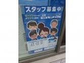 ローソン 阪急塚口駅前店