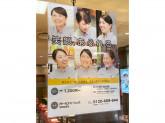 ドトールコーヒー 羽田空港店