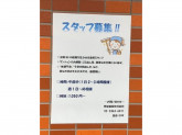 伸栄建設株式会社(第7新栄ビル)