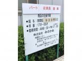 株式会社 み乃亀(みのかめ) 商品センター