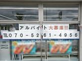 ローソン 尼崎名神町店
