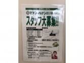 セブン-イレブン 近江八幡野田町店
