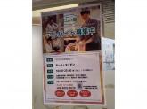 ポムの樹 ヨドバシ梅田店