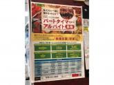 KOHYO(コーヨー) 西神中央店