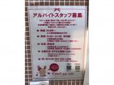 CouCou(クゥクゥ) ゆめタウン広島店