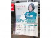 セブン-イレブン 近江八幡駅南店