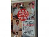 天丼てんや大崎ニューシティ店