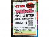 セブン-イレブン 江東大島5丁目店