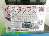 賃貸住宅サービス FC尼崎ギャラリー
