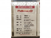namco ナムコ ゆめタウン博多店