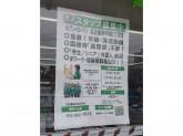 セブン-イレブン 名古屋西味鋺2丁目店