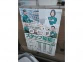 セブン-イレブン 荻窪四面道東店