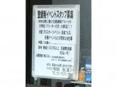 ケータバンク株式会社
