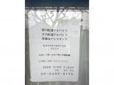 産経新聞 汐江専売所