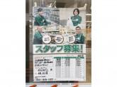 セブン-イレブン草加VARIE店