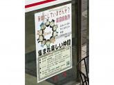 atelier Present's(アトリエプレゼンツ) 鶴瀬店