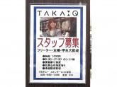 TAKA-Q(タカキュー) イオンモールつくば店