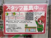セブン-イレブン 伊丹御願塚3丁目店