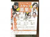 フットママplus(プラス) 紙屋町店