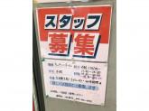 BBQ HOUSE 忠
