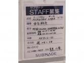 HIKOSEN CARA(ヒコウセンカーラ) 新宿サブナード店