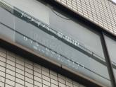 株式会社ミヤビ・コーポレーション 京都支店