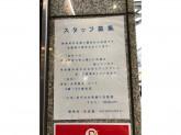 綿素材生活着 KOHSHINDO(コウシンドウ)