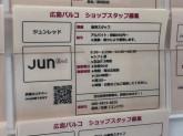 JUNRed(ジュンレッド)広島パルコ店