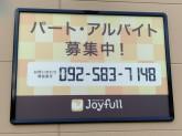 ジョイフル 大谷店