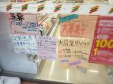 セブン-イレブン 西浦和駅前店