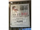AUBE hair roots(オーブ ヘアー ルーツ) 広島1号店