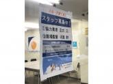 ファースト住建株式会社 名古屋支店