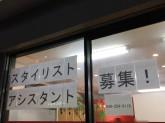 Frere(フレール) 東みずほ台店