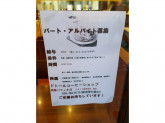 ドトールコーヒーショップ 須磨パティオ店
