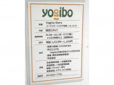 Yogibo Store オリナス錦糸町店