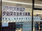 セブン-イレブン 一宮千秋町小山店