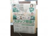 セブン-イレブン 田無谷戸店