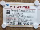 美容室Forrest G(フォレスト)
